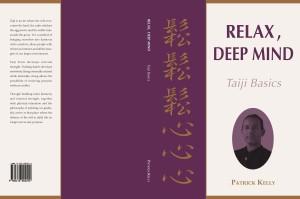 RDM Cover